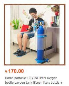 Taobao oxygen
