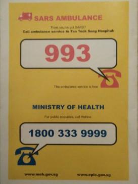 2. SARS ambulance brochure