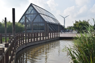 The Dongtan Nature Reserve Visitors Center