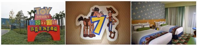 toy-story-hotel-montage